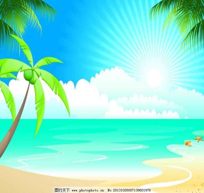 卡通海报 大海沙滩图片