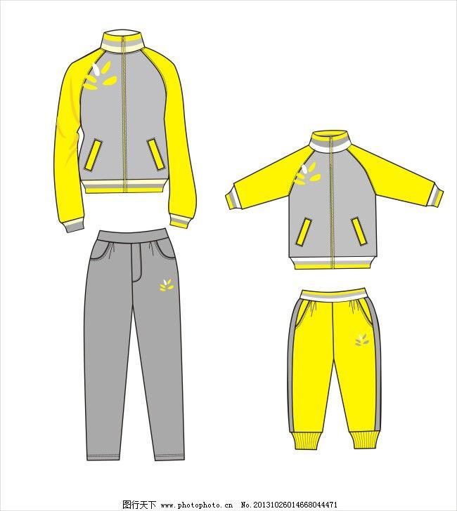 服装效果图 款式图 矢量图 校服 运动装 服装效果图 款式图 矢量图