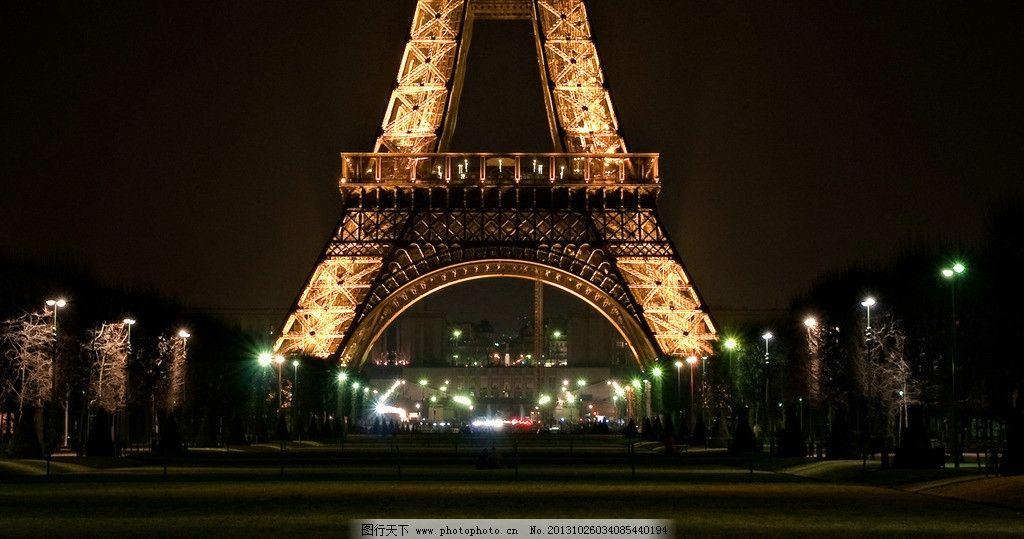 夜景摄影图片 埃菲尔铁塔