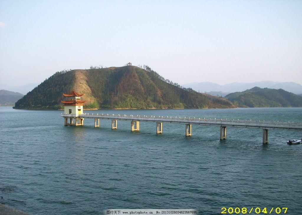水库 常宁 洋泉 名景风景 摄影