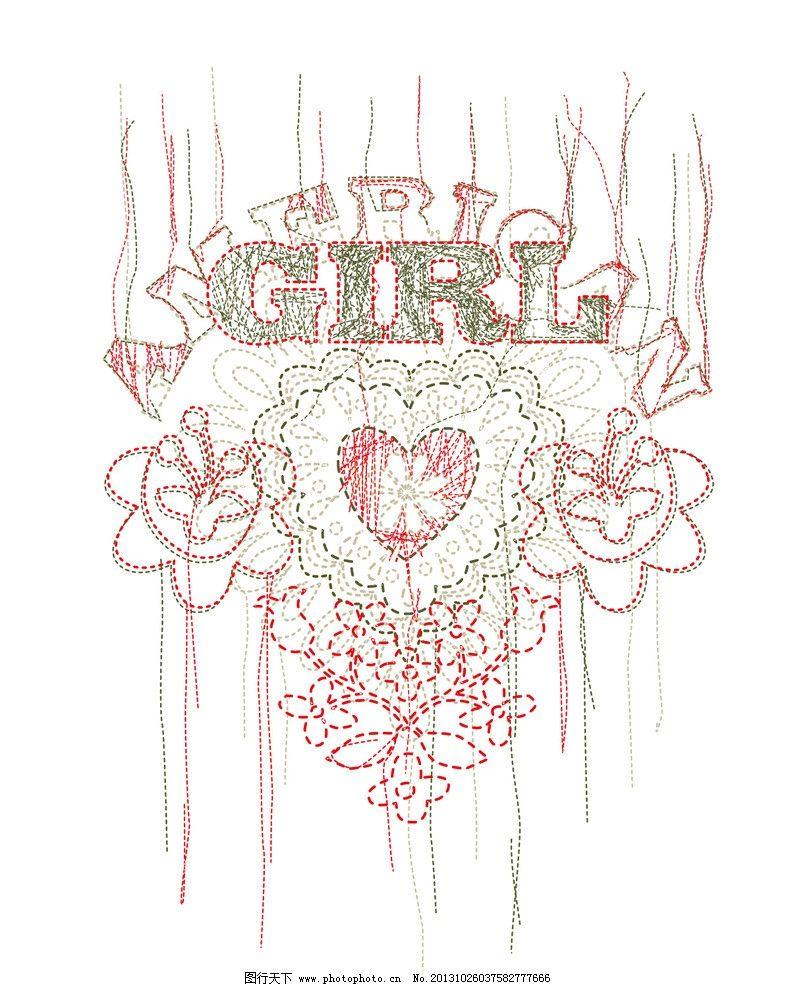 爱心 爱情 红心 心形 服装印花 卡通 儿童 图案 图形设计 创意插画图片