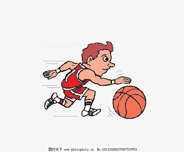 打篮球 篮球运动 矢量人物 男人男性 矢量图库 卡通 手绘      卡通