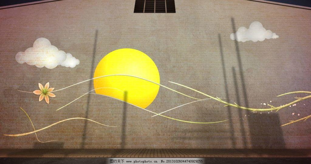 合成背景素材  卡通手绘高清视频素材 卡通手绘 卡通素材 太阳 鲜花