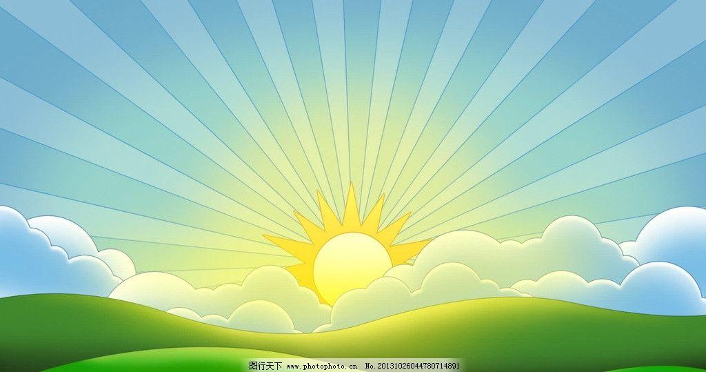 卡通日出高清视频素材 手绘 卡通动画 太阳 草原 内蒙古 蓝天白云