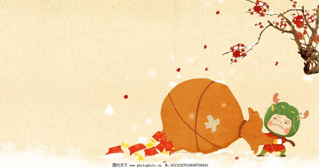 可爱卡通图 可爱卡通图雪地 红包 梅花 卡通 壁纸 卡通壁纸 花卉 其他
