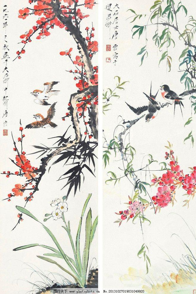 大写意柳树图片