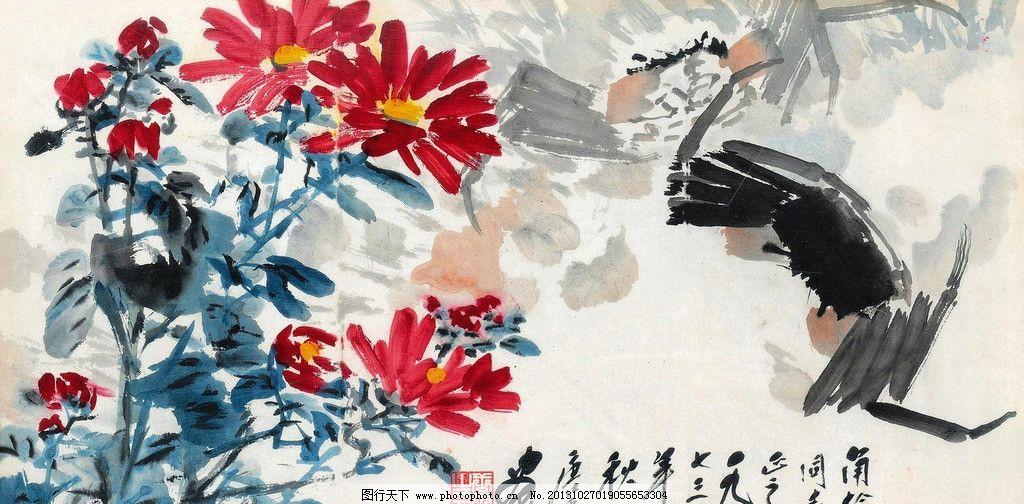 秋来蟹肥 唐云 国画 菊花 秋天 螃蟹 写意 水墨画 花鸟 中国画 绘画书