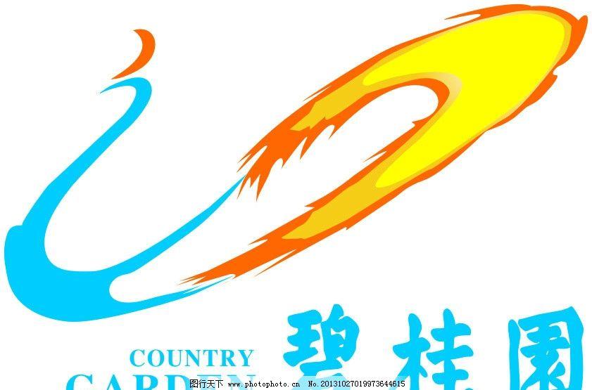 碧桂园 碧桂园logo 标志      企业标志 企业logo标志 标识标志图标