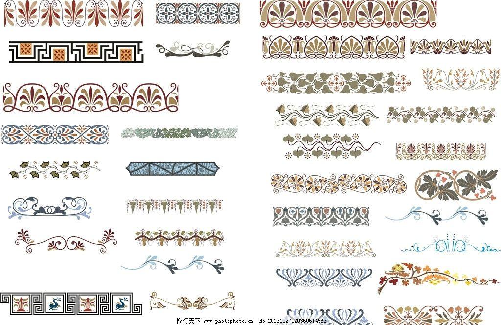 条纹 花边矢量素材 花条边模板下载 花边 中国传统花边 花纹 壮锦