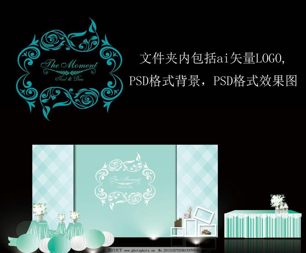 婚礼效果图 婚礼背景 婚礼logo 婚礼设计 欧式婚礼 其他设计 环境设计