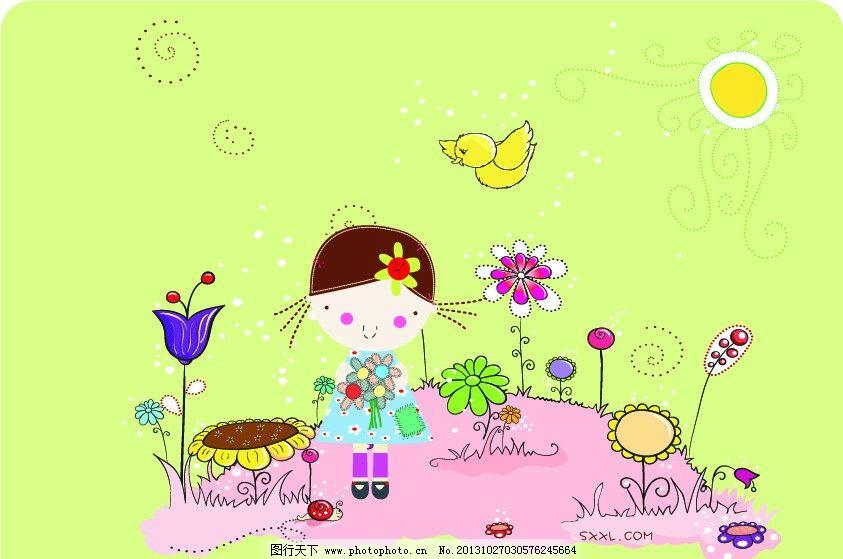 小孩 矢量人物 花园 梦幻花园 花朵 鲜花 向日葵 小鸟 太阳 卡通画 卡