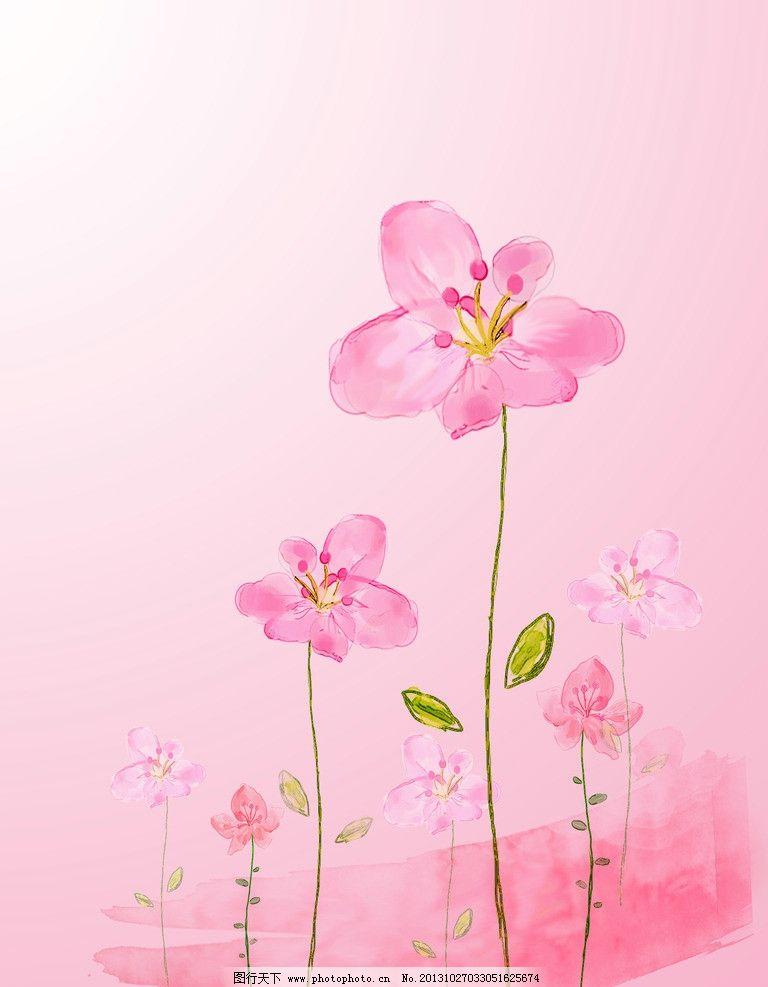 粉红背景 粉色花朵 手绘花朵 粉色背景 花朵背景 海报背景 人物素材 p