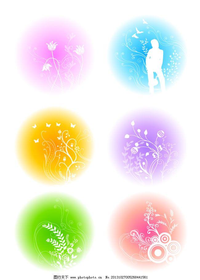 绿色 树叶 树叶 摆动 人物反白 绿色 橙色 粉色 蓝色 蝴蝶飞舞 矢量图