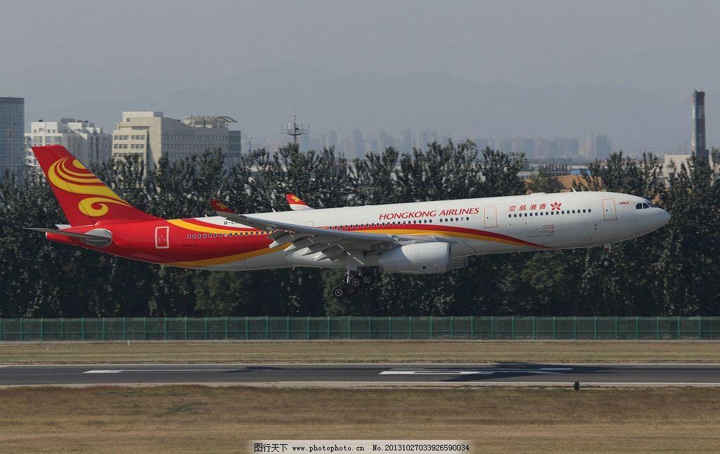 香港航空公司 民航 客机