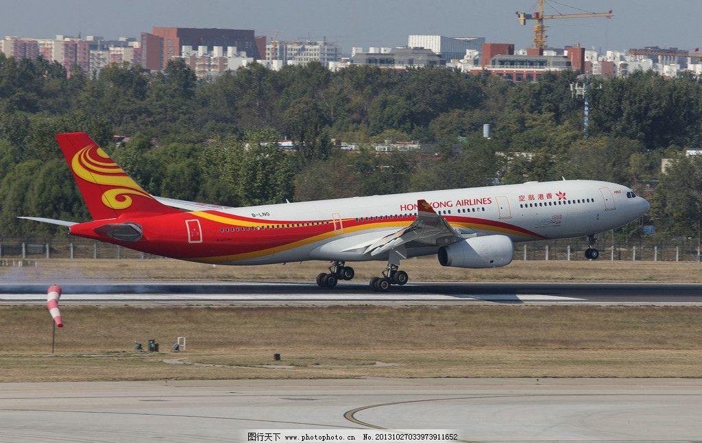 香港航空公司330 民航