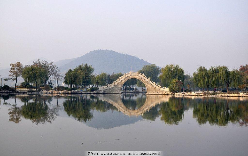 徐州云龙湖月亮岛图片