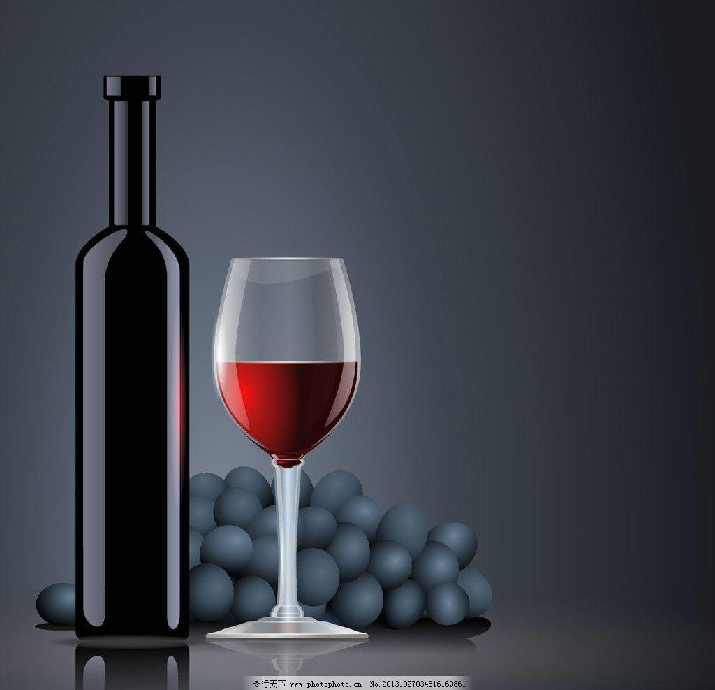 葡萄酒背景 红酒 怀旧 古典 高脚杯 欧式 底纹 矢量 葡萄酒红酒葡萄