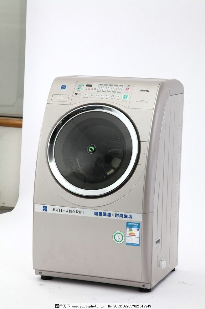 三洋滚筒洗衣机 sanyo