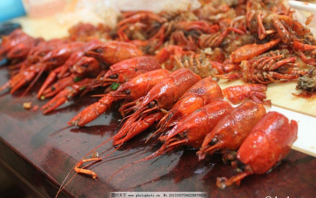 卤味小龙虾美食