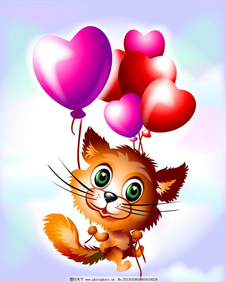 卡通猫 卡通 漫画 小猫 猫咪 气球 其他 动漫动画 设计 300dpi jpg