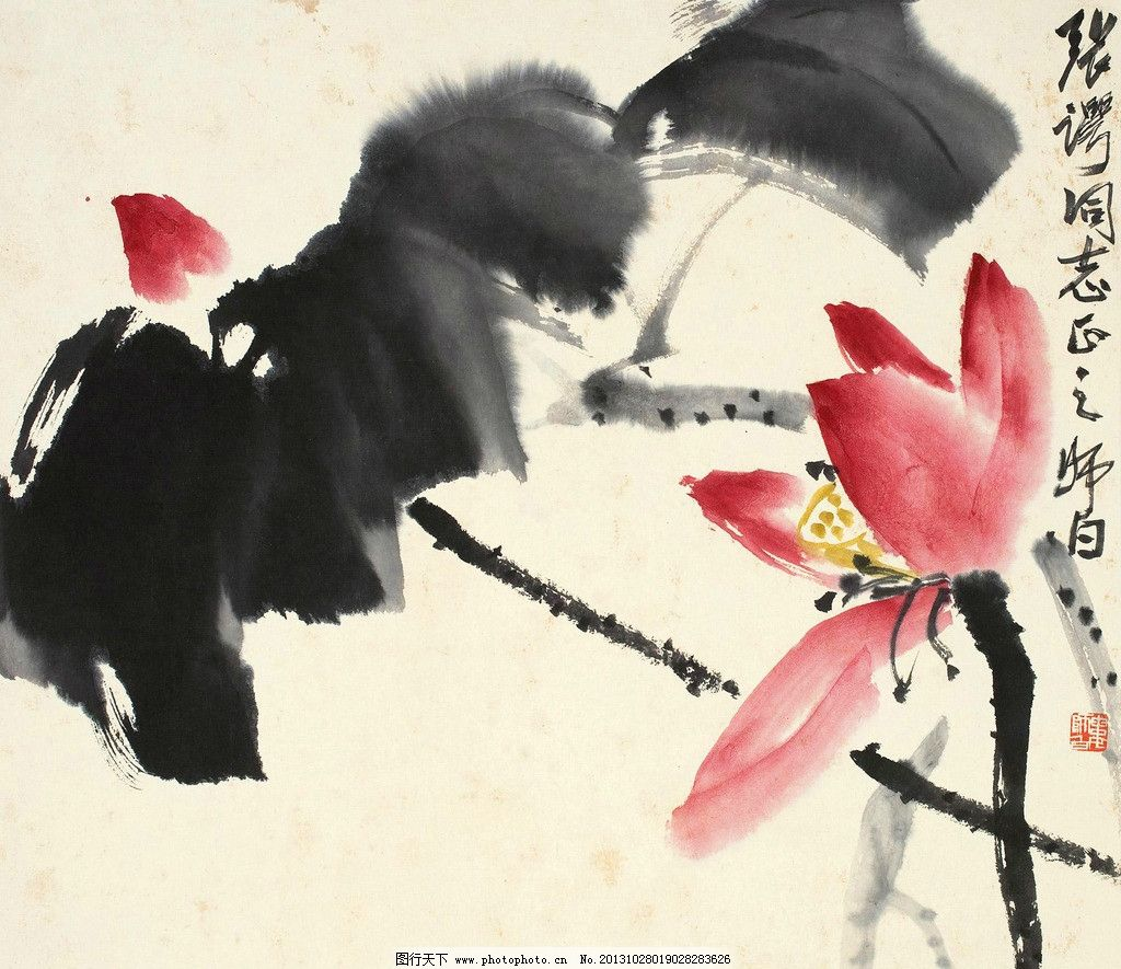 红荷图 娄师白 国画 芙蓉 荷花 写意 水墨画 花鸟 中国画 绘画书法