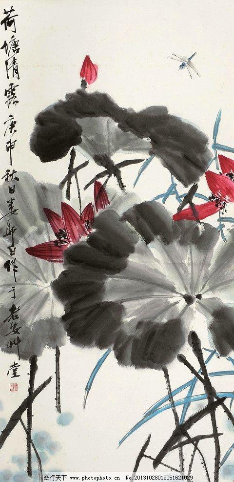 荷塘清露 娄师白 国画 芙蓉 荷花 写意 水墨画 花鸟 中国画 绘画书法