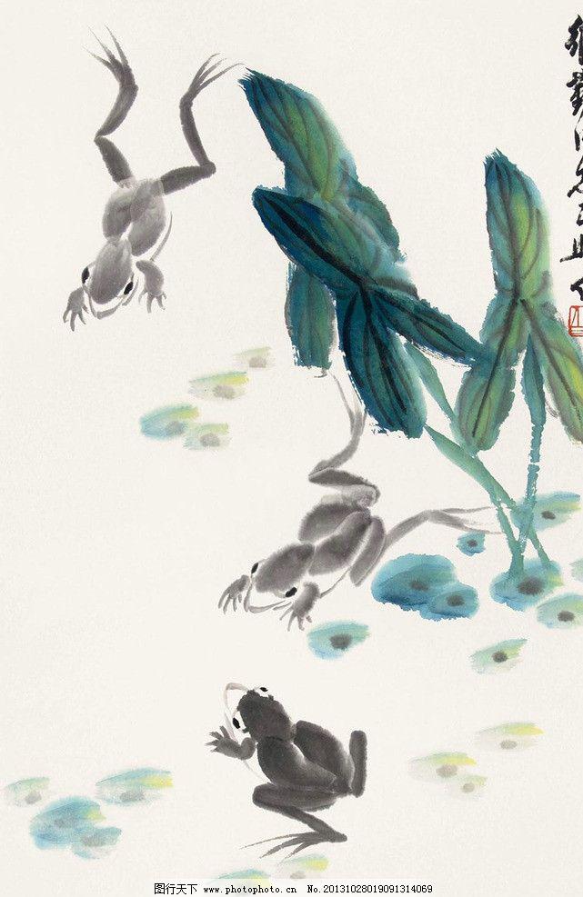 荷趣 娄师白 国画 芙蓉 荷花 青蛙 写意 水墨画 花鸟 中国画 绘画书法