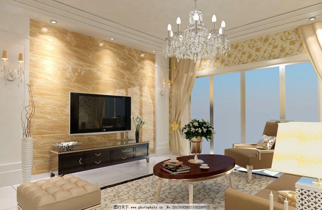 客厅家装效果图 背景墙 电视 吊顶 灯光 沙发 家装图 设计效果图