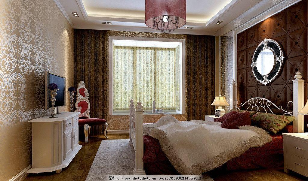 欧式卧室效果图 欧式