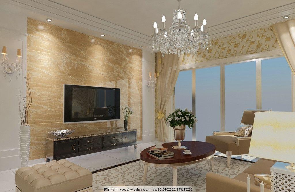 家装效果图 电视 沙发 地毯 吊顶 灯 欧式家装图片