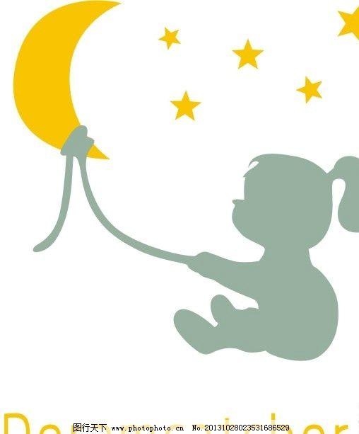 夜空下的孩子 可爱小孩 萌 娃娃 宝贝 漂亮 女孩 卡通小孩 月亮 星星