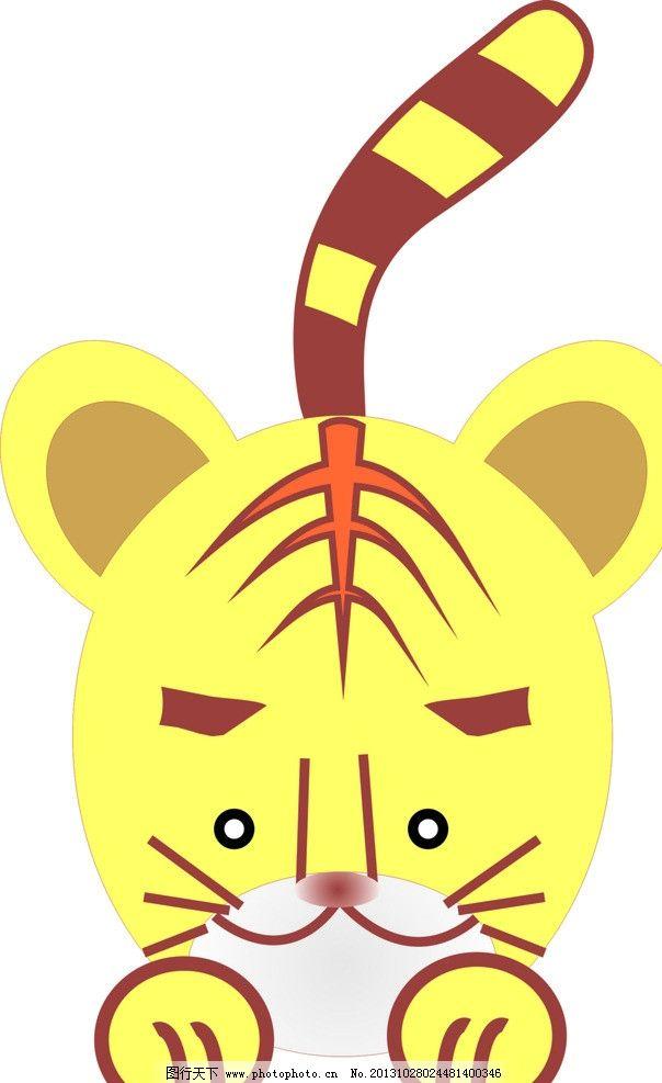 小老虎图片_野生动物_生物世界_图行天下图库
