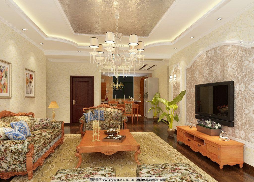 欧式 室内 美式 装修 设计 电视机 茶几 地毯 沙发 室内设计 环境设计