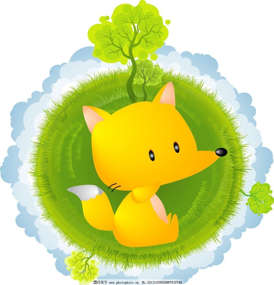 吉祥物小狐狸 小狐狸 吉祥物 卡通 可爱 黄色 vi设计 广告设计 矢量