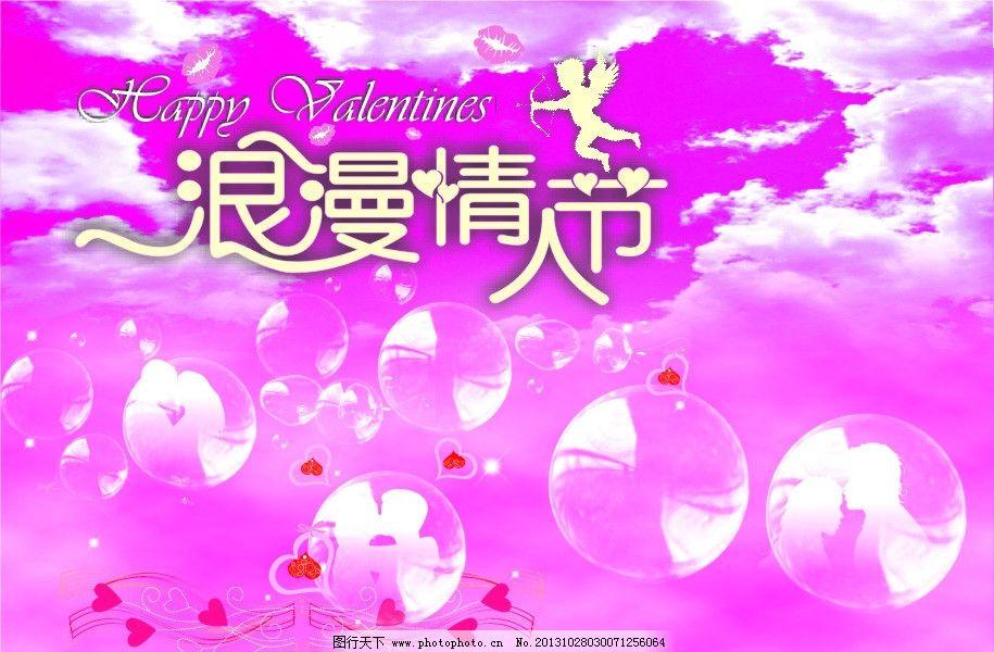 少女粉色心形气泡背景图片