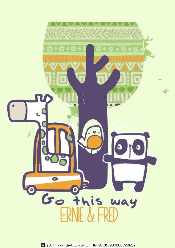 动物园图片_卡通设计_广告设计_图行天下图库
