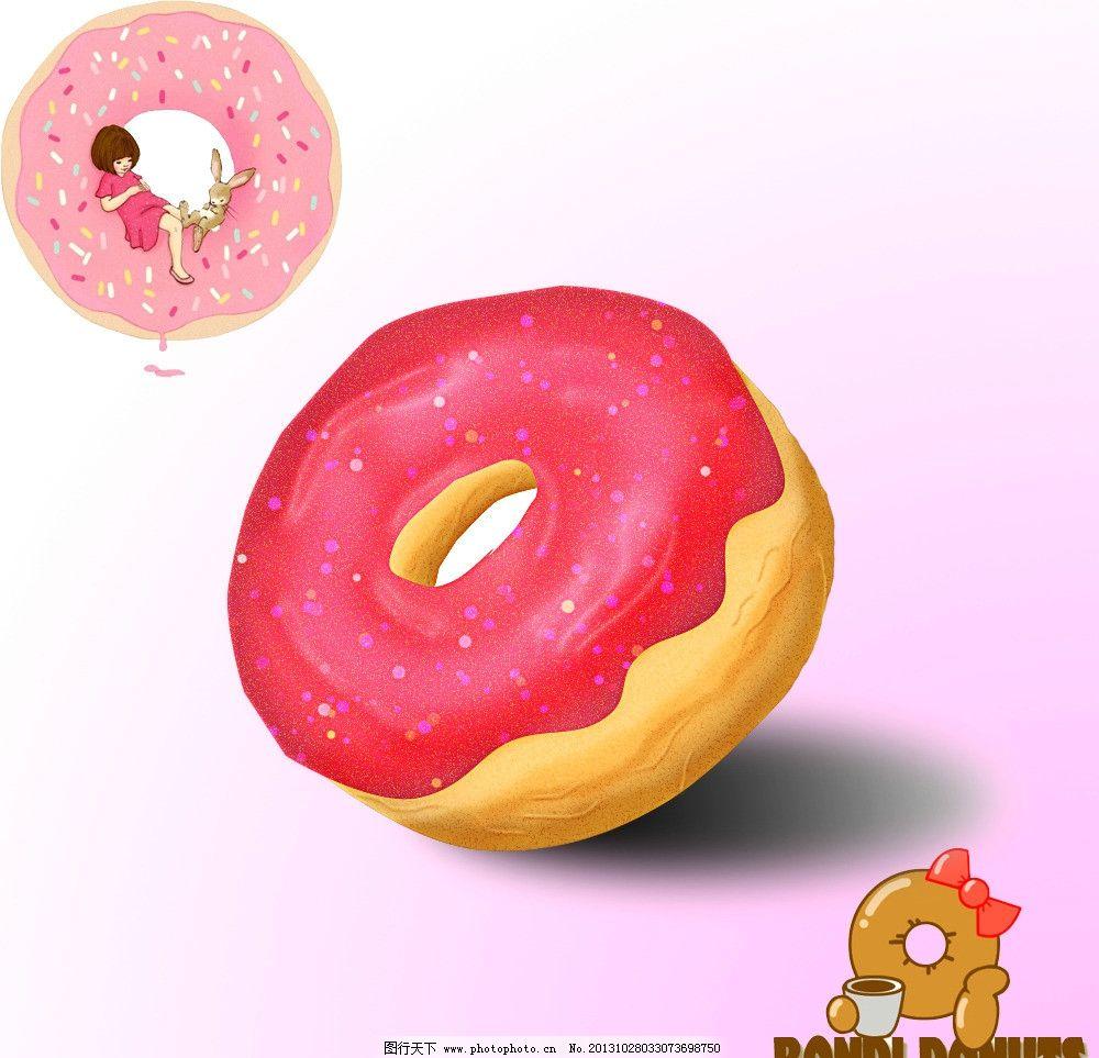 甜甜圈 甜 卡通女孩 圈圈 可爱 食物 psd分层素材 源文件 72dpi psd