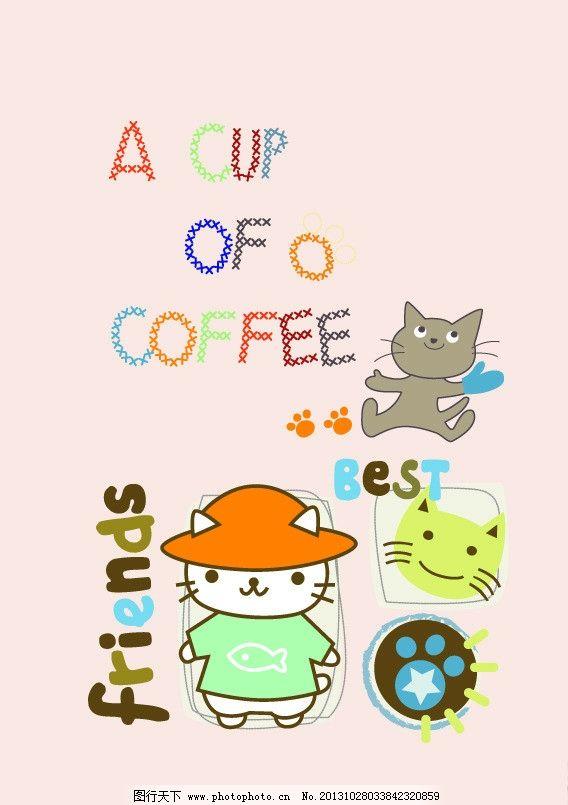 卡通猫 可爱的猫 猫头 猫爪子 脚印 帽子 小猫 卡通画 卡通插画