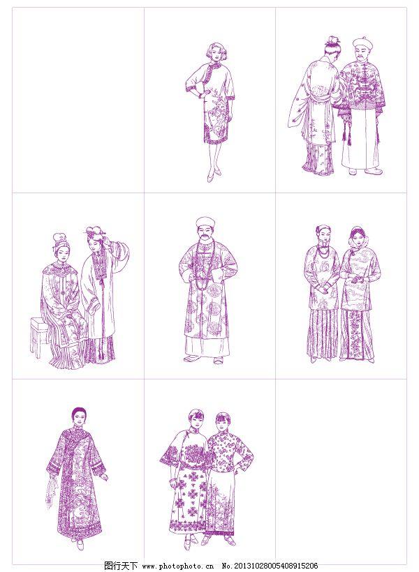 中国古代线描人物矢量图