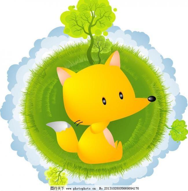 吉祥物小狐狸 广告设计 卡通 可爱 吉祥物小狐狸矢量素材 吉祥物小