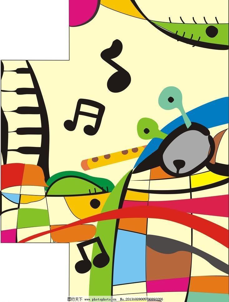 抽象米罗画墙面 创意 教育 美术绘画 墙绘 特色 文化艺术 学校图片