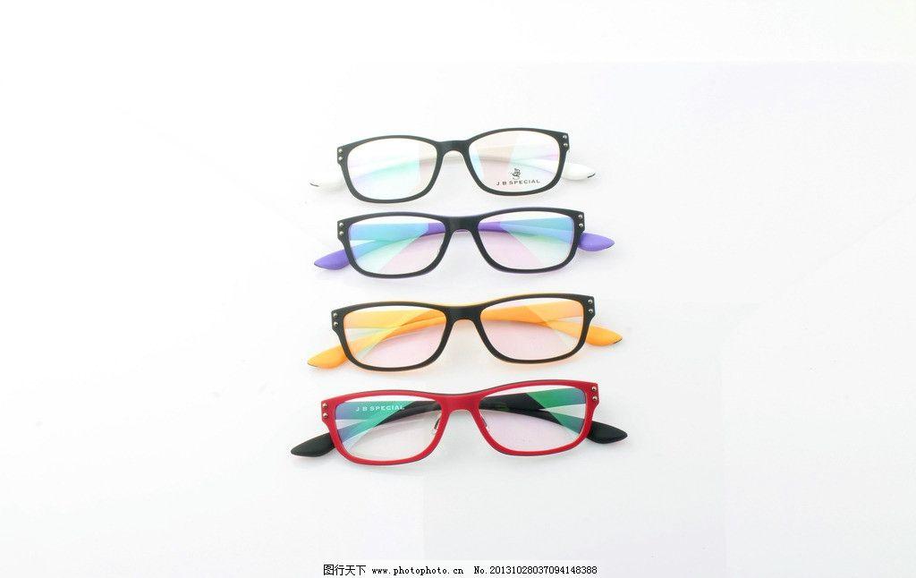 墨镜 太阳镜 眼镜 镜子 男墨镜 生活素材 生活百科 摄影 72dpi jpg图片