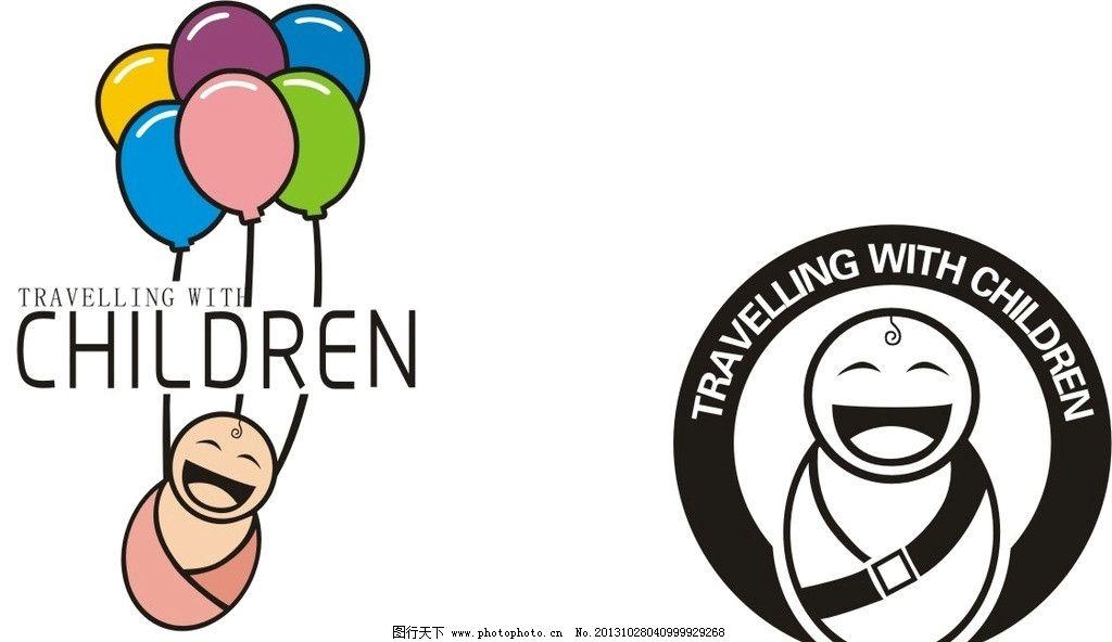 娃娃标识 小孩头像 可爱小孩 笑脸 萌      娃娃 宝贝 漂亮 卡通小孩