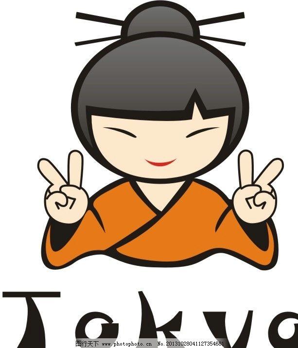 日本女孩 矢量人物 卡通人 矢量标 笑脸 女性 标识 妇女女性