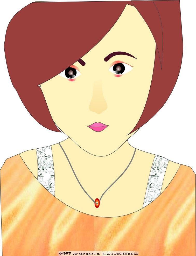 动漫人物 人物 眼睛 鼻子 嘴巴 眉毛 图像 动漫动画 设计 300dpi jpg