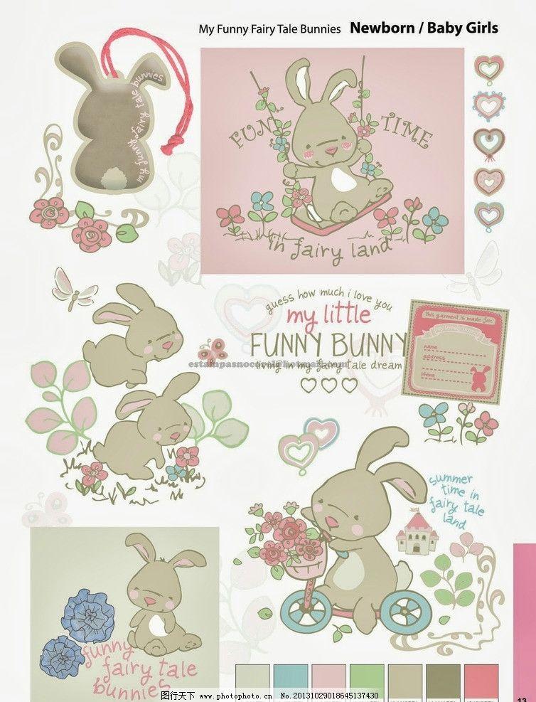 素材 童趣 小动物 兔子 贴布绣 其他 动漫动画 设计 72dpi jpg