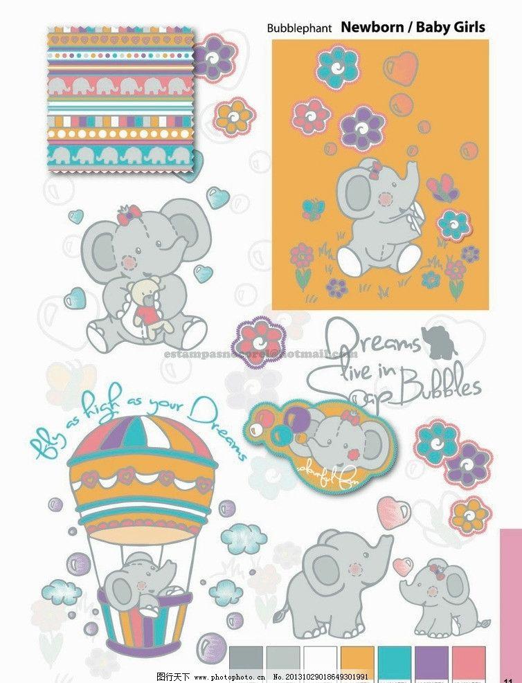 大象 贴布绣 素材 童趣 小动物 兔子 其他 动漫动画 设计 72dpi jpg
