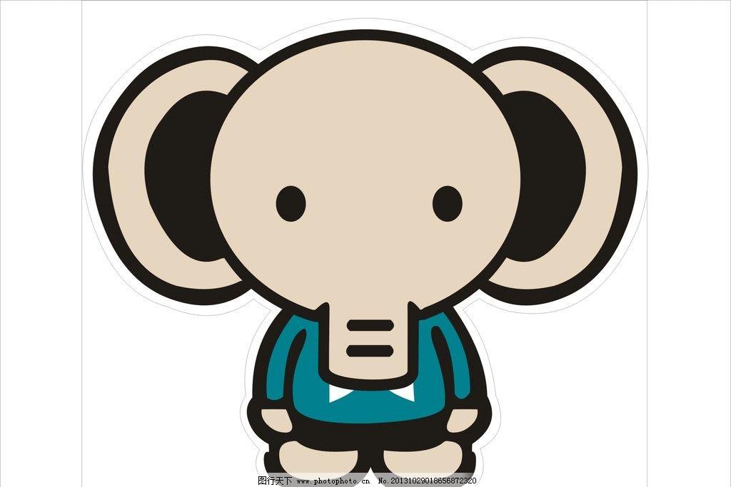 小象 可爱 卡通 动物 象
