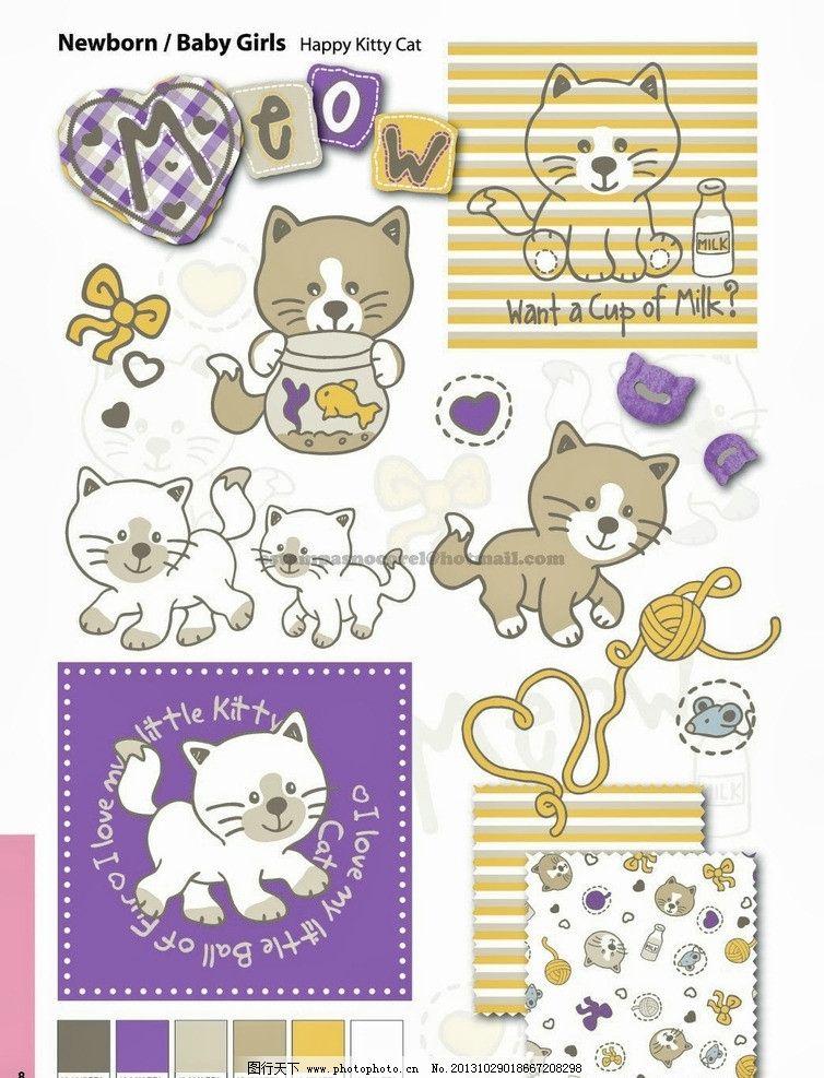 小猫 贴布绣 设计 素材 童趣 小动物 兔子 其他 动漫动画 72dpi jpg