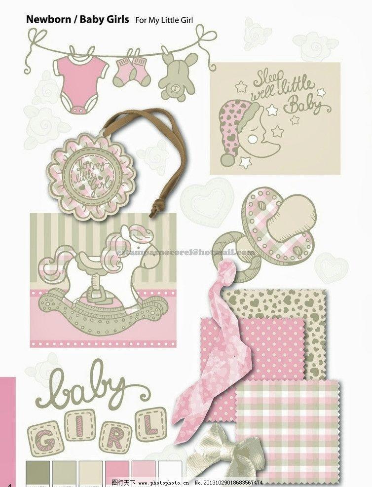 女童 贴布绣 童趣 素材 小动物 兔子 其他 动漫动画 设计 72dpi jpg